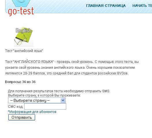 go-test01